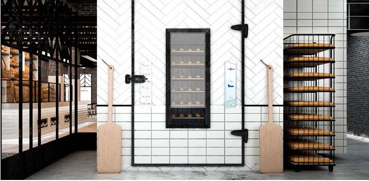 praktik bakery hotel par chiara stella home2