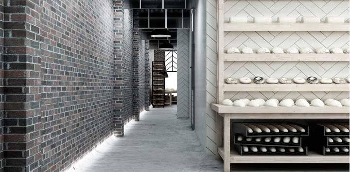 praktik bakery hotel par chiara stella home6